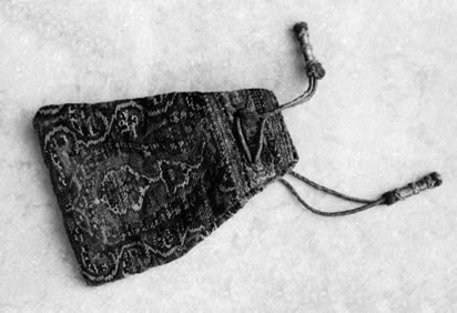 Brocade pouch belonging to Bahá'u'lláh.