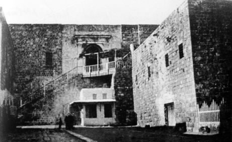 Stairway and entrance to the prison of 'Akká.