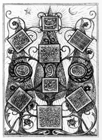 Impressions of the seals of Bahá'u'lláh, displayed in an ornamental Persian design.
