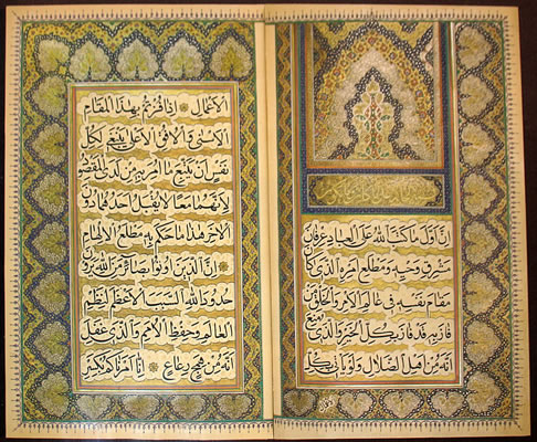 An illuminated copy of the Kitáb-i-Aqdas, commissioned by 'Abdu'l-Bahá in 1902.